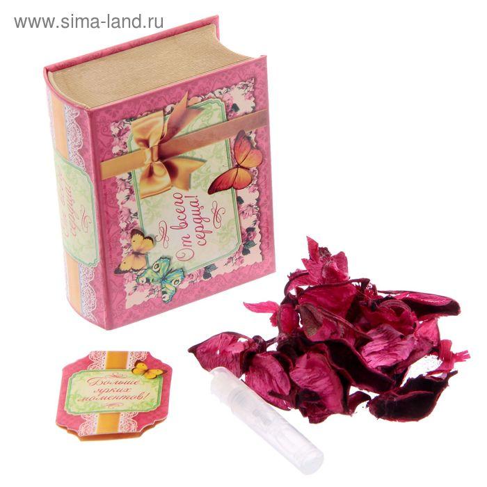 """Подарочный набор в книге-шкатулке """"От всего сердца"""": сухоцветы и эссенция, аромат тубрерозы"""