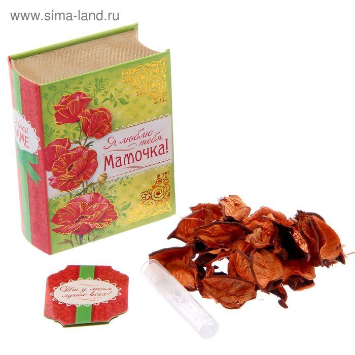 """Ароманабор в шкатулке-книге """"Моей маме"""", цветочный аромат, вес лепестков 12 грамм"""