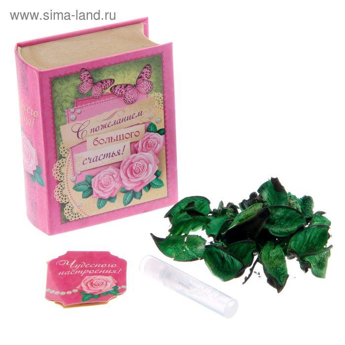 """Подарочный набор в книге-шкатулке """"С пожеланием большого счастья"""": сухоцветы и эссенция, аромат магнолии"""