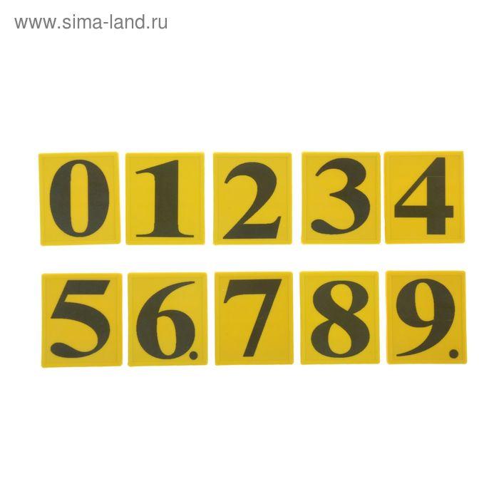 Номерной блок для ошейника КРС (0-9) набор 10 шт