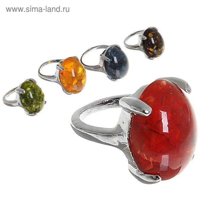 """Кольцо """"Янтарь"""" овал крупный, цвет МИКС, размер МИКС"""