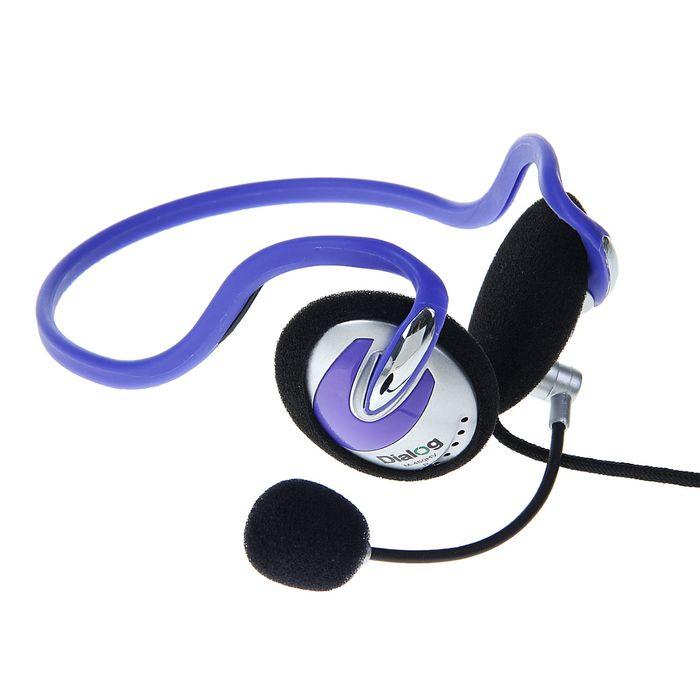 Гарнитура Dialog M-460HV, компьютерная, регулировка громкости, фиолетовая