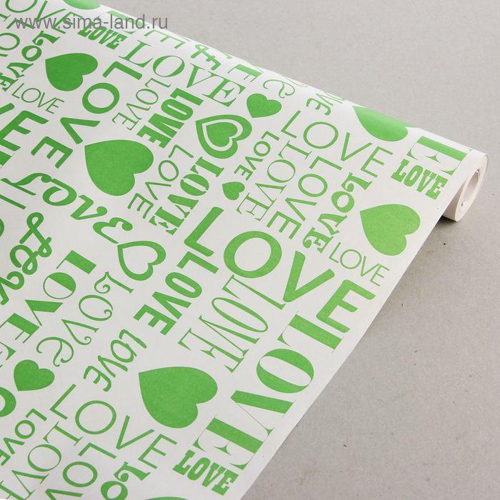 Бумага упаковочная LOVE салатовый, 84 см х 13 м