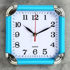 Часы настенные квадратные Flat, 19,5 × 19,5 см, рама голубая, углы хром Ош