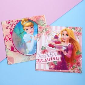 Салфетка бумажная (2 шт) 'Загадай желание': Принцессы, 33 х 33 см Ош