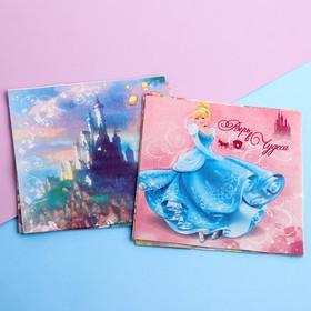 Салфетка бумажная (6 шт) 'Любимые принцессы': Принцессы, 33 х 33 см Ош