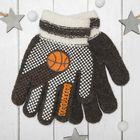 """Перчатки с шерстью детские Collorista """"Баскетбольный мяч"""", размер 18 (р-р произв. 16), цвет коричневый"""