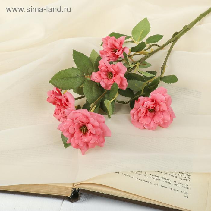 """Цветы искусственные """"Куст шиповника"""" персиковый"""