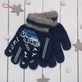 """Перчатки шерстяные детские Collorista """"Внедорожник"""", размер 16, цвет синий"""