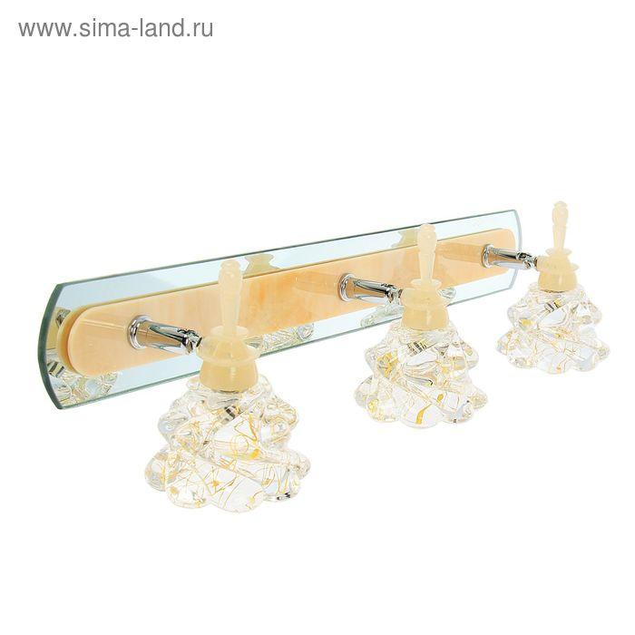"""Спот настенный LED """"Сафина"""" 3 плафона (18 ламп)"""