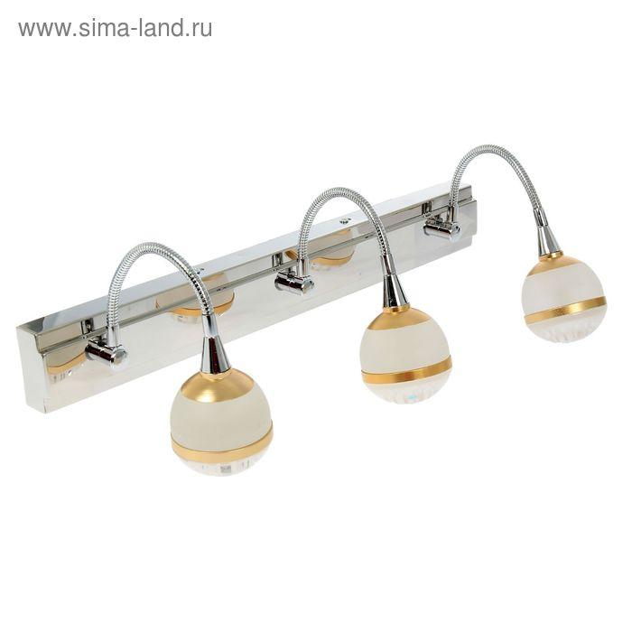 "Спот настенный LED ""Сапиро"" 3 плафона (18 ламп)"