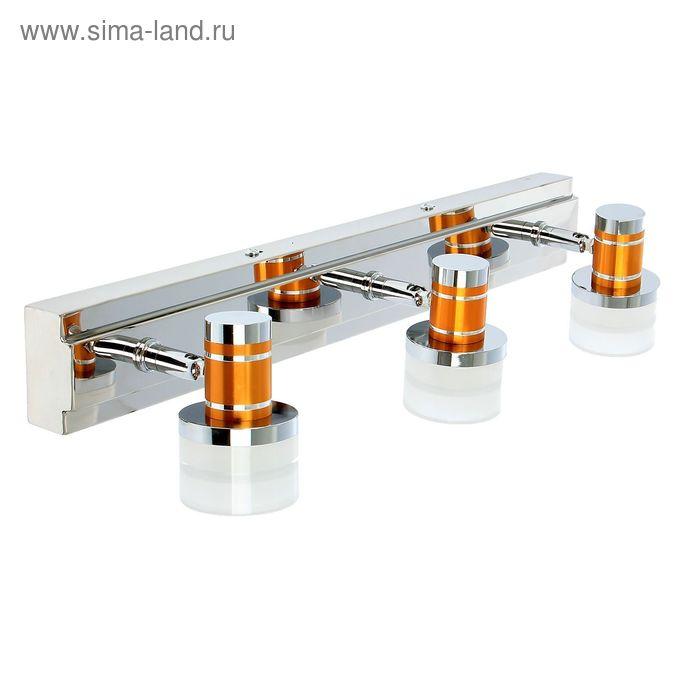 "Спот настенный LED ""Далида"" 3 плафона (18 ламп)"