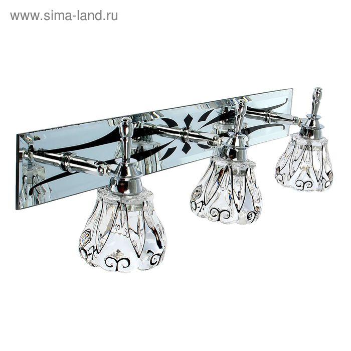 "Спот настенный LED ""Женева"" 3 плафона (18 ламп)"