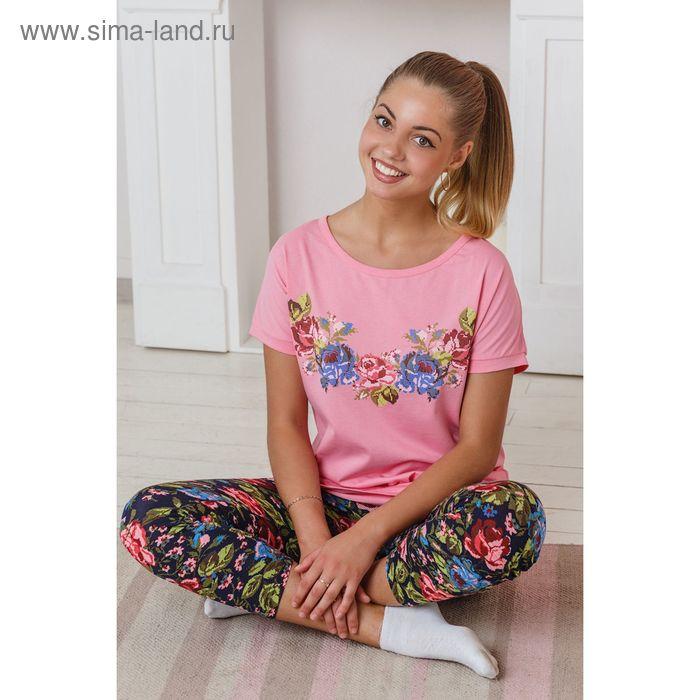 Комплект женский (футболка, бриджи), размер 52, кулирка/фуллайкра, цвет персик/синий (8015)