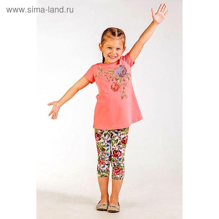 Комплект для девочки, рост 98 см (56), цвет розовый/белый, фуллайкра (9003)