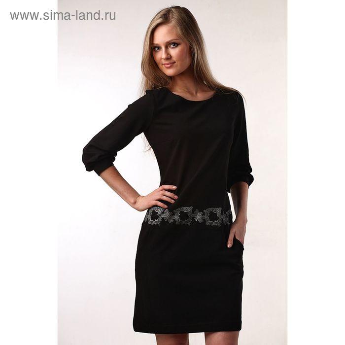 Платье женское М-09014-05 черный, р-р 50