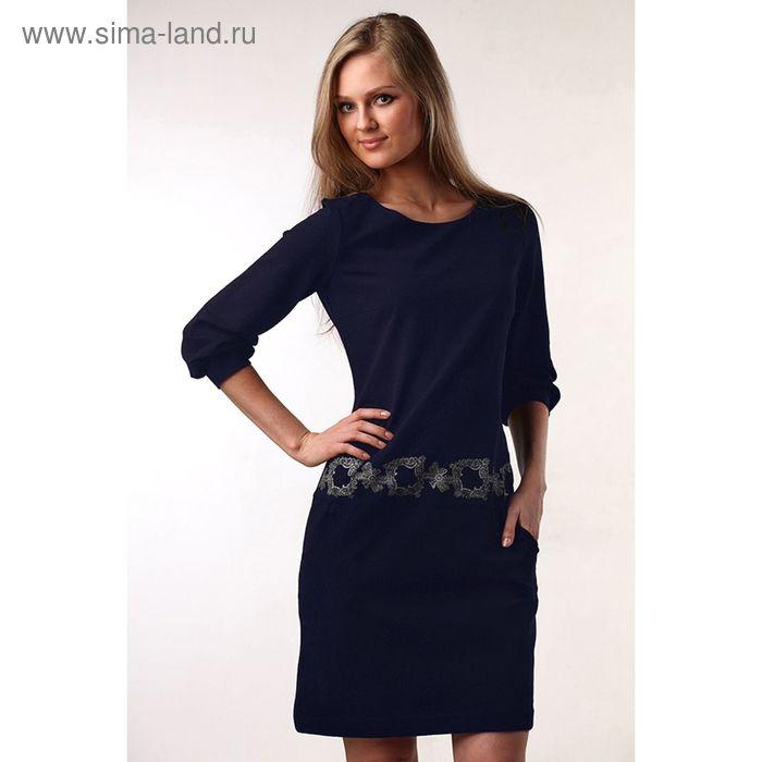 Платье женское М-09014-05 темно-синий, р-р 44