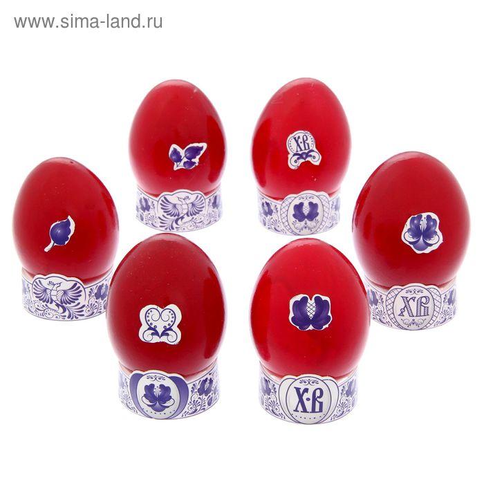 """Набор для декора 6 яиц пасхальный """"Под гжель"""""""