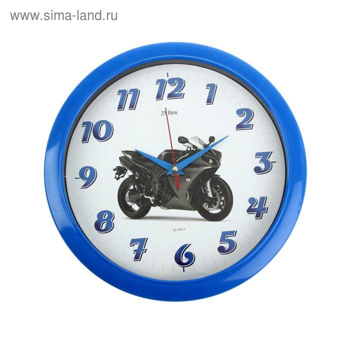 """Часы настенные круглые """"Спортбайк"""", синее кольцо, 26 см"""