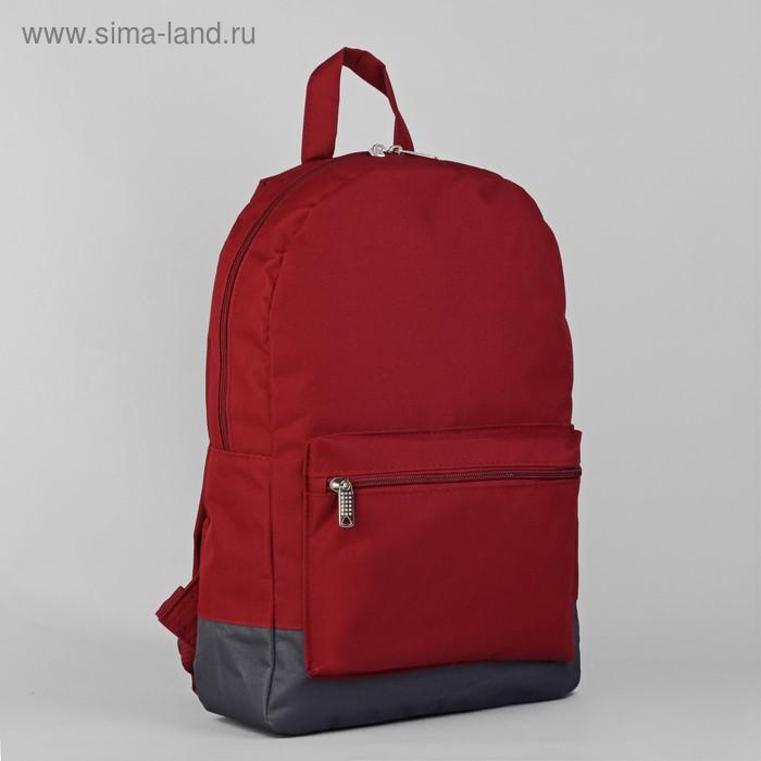 Рюкзак молодёжный на молнии, 1 отдел, 1 наружный карман, бордовый/серый