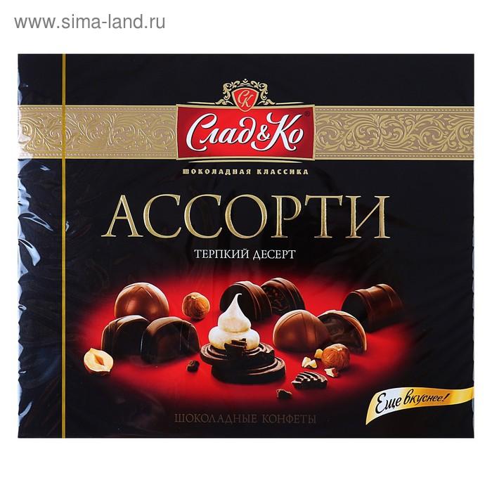 """Конфеты """"Ассорти"""", Терпкий десерт, 200 г"""