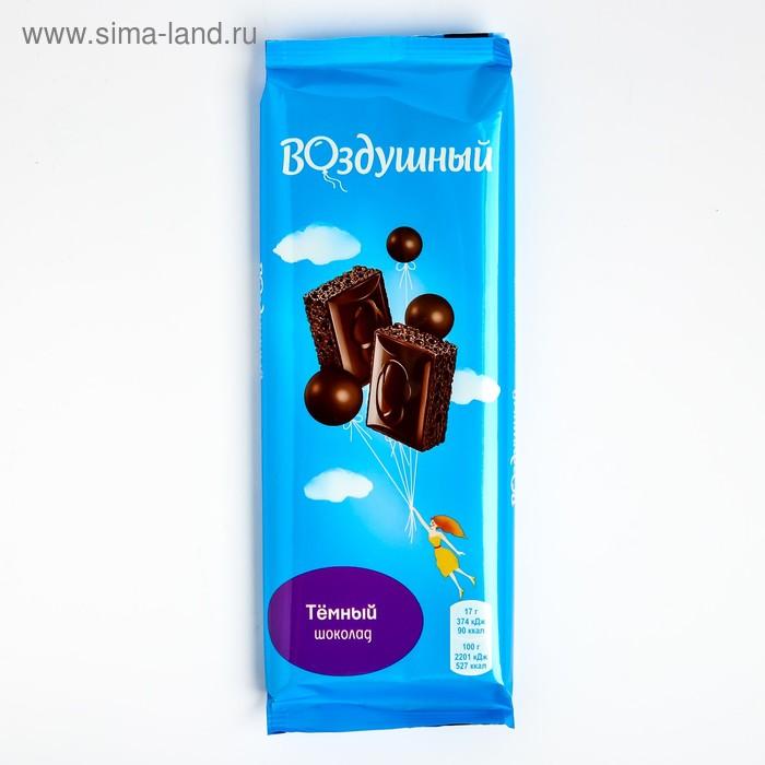 """Шоколад """"Воздушный"""", темный пористый, 85 г"""