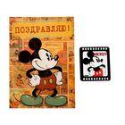"""Открытка с резиновым магнитом """"С Днем Рождения. Микки"""", Микки Маус"""