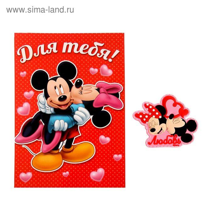 """Открытка с резиновым магнитом """"С Днем Рождения. Любовь"""", Микки Маус и друзья"""