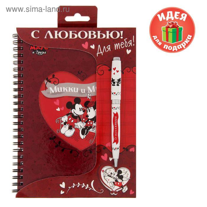 """Подарочный набор """"Микки и Минни"""": ежедневник на гребне 80 листов и ручка, Микки Маус и друзья"""