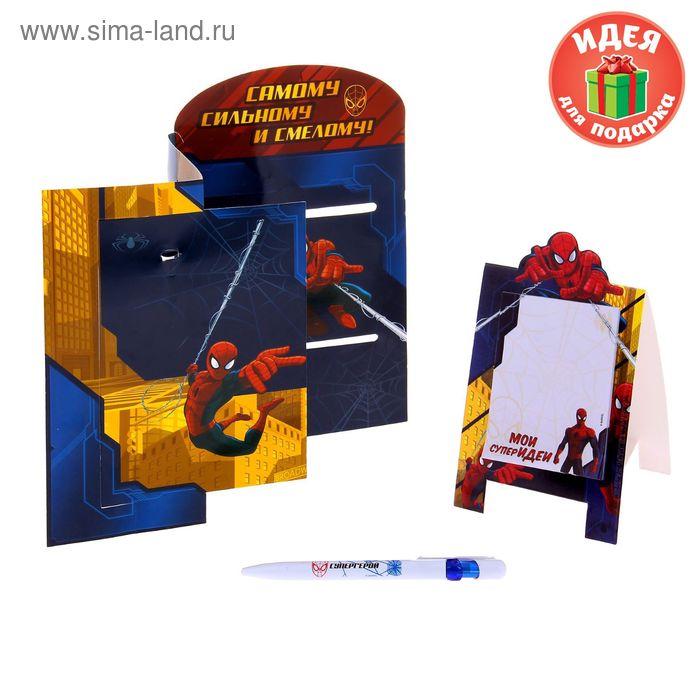 """Набор пластиковая ручка и блок с отрывными листами """"Самому суперсильному"""", Человек-Паук"""