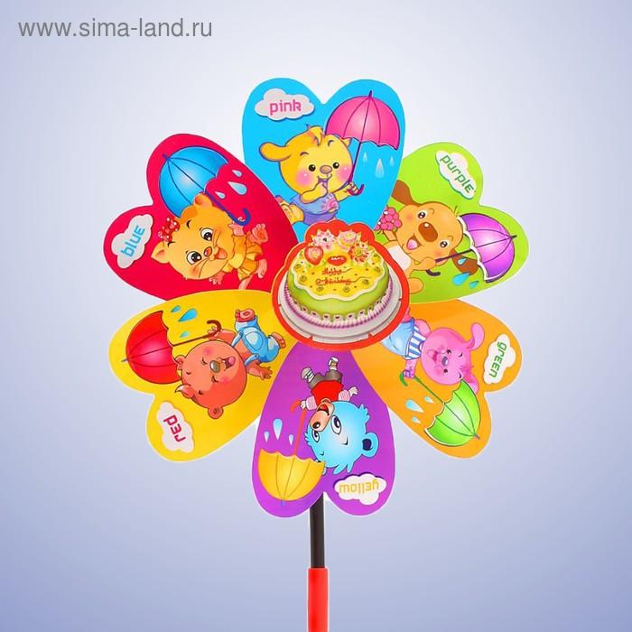 """Ветерок """"Звери с зонтом"""", цвета МИКС"""