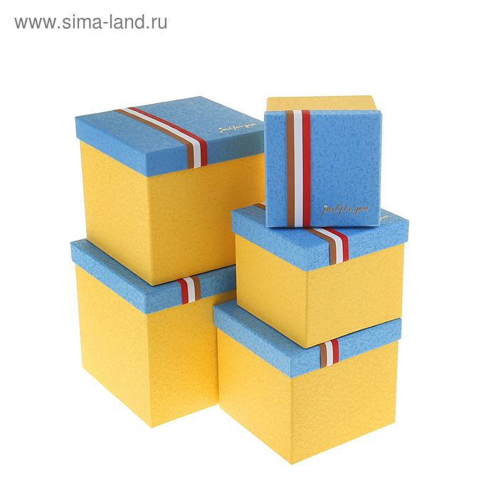 """Набор коробок 5в1 """"Пожелание"""", цвет жёлтый"""