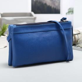"""Клатч """"Классика"""", 2 отдела, наружный карман, ручка, длинный ремень, синий"""
