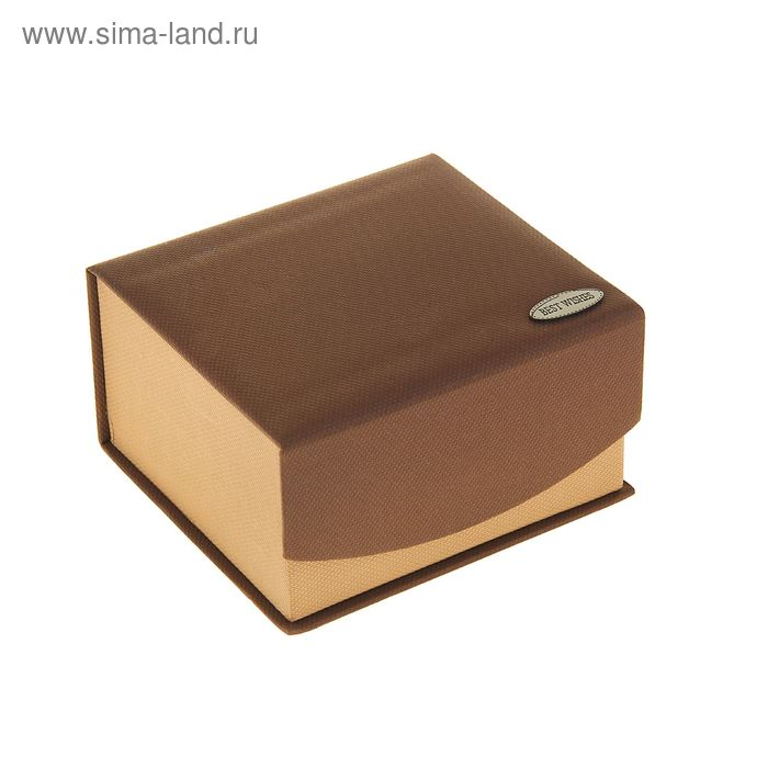 Коробка подарочная квадрат с коричневой крышкой 13,5 х 12,5 х 7 см