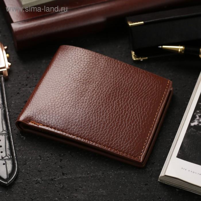 """Кошелёк мужской """"Джон"""", 2 отдела, отдел для кредиток, отдел для SIM-карт, тёмно-коричневый"""