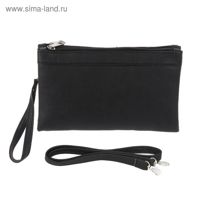 """Клатч """"Классика"""", 2 отдела, наружный карман, ручка, длинный ремень, чёрный"""