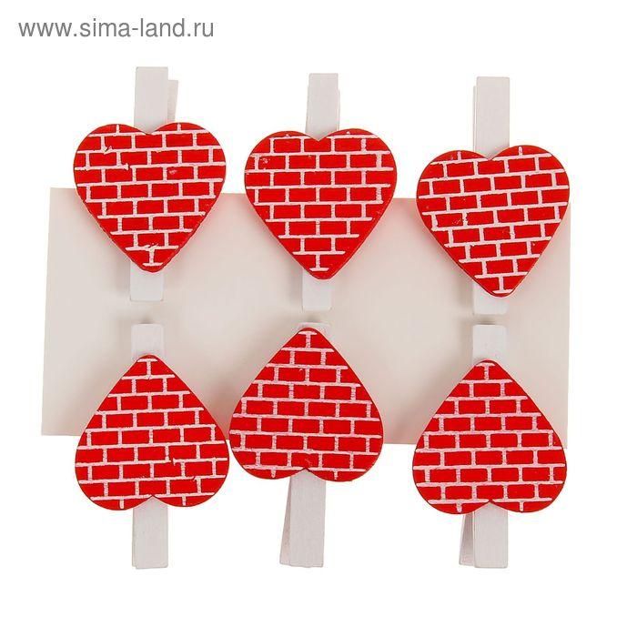 """Прищепки-декор """"Сердце-кирпичики"""", набор 6 шт."""