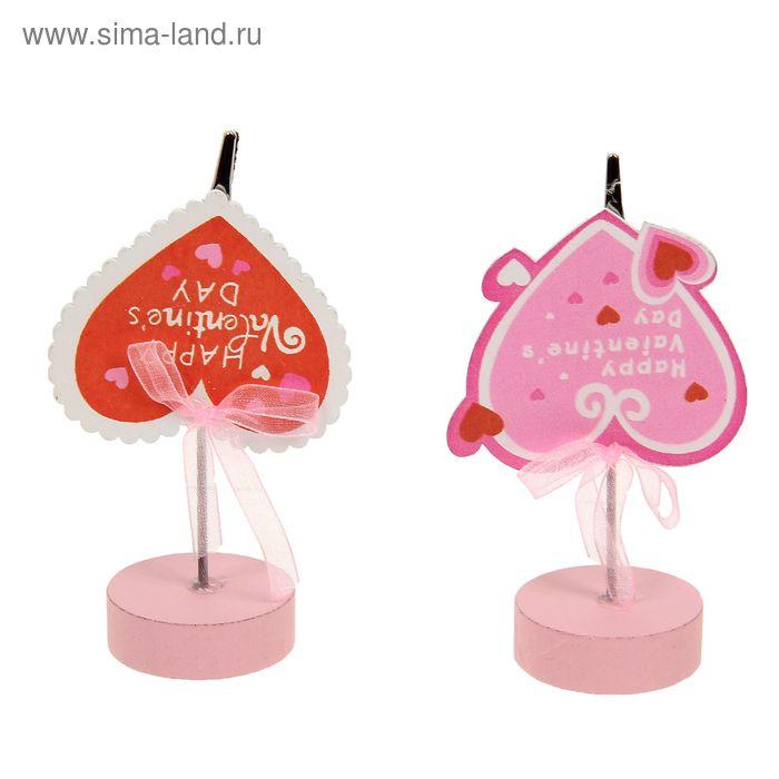 """Визитница - прищепка """"Happy Valentines Day"""", МИКС"""