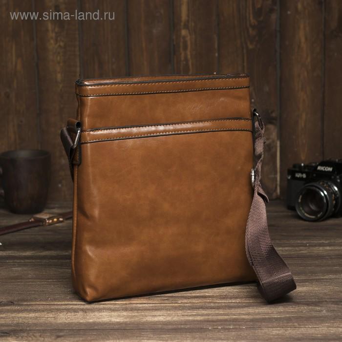 """Планшет мужской """"Классика"""", 1 отдел, 2 наружных кармана, длинный ремень, чёрный"""
