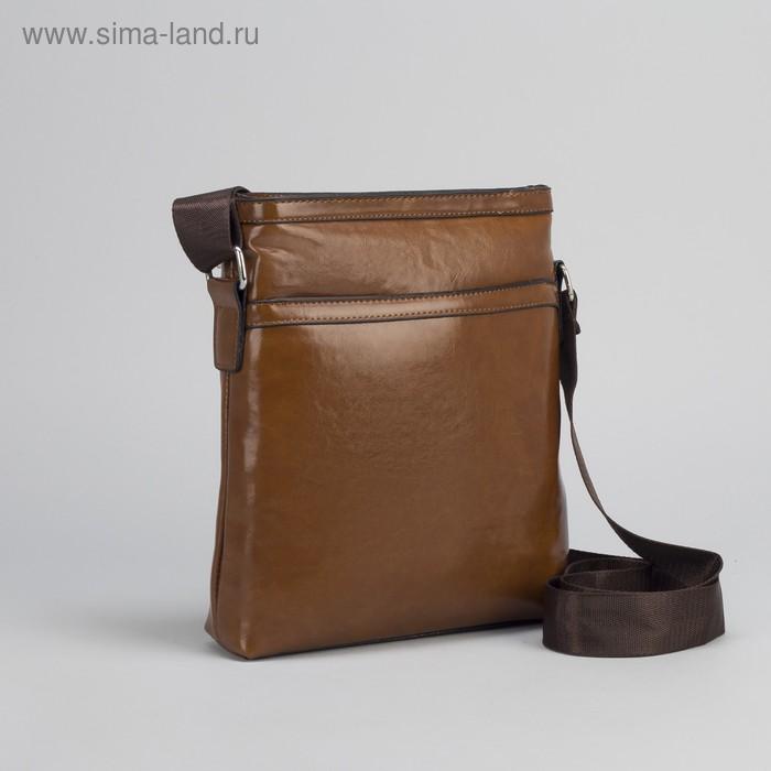 """Планшет мужской """"Классика"""", 1 отдел, 2 наружных кармана, длинный ремень, коричневый"""