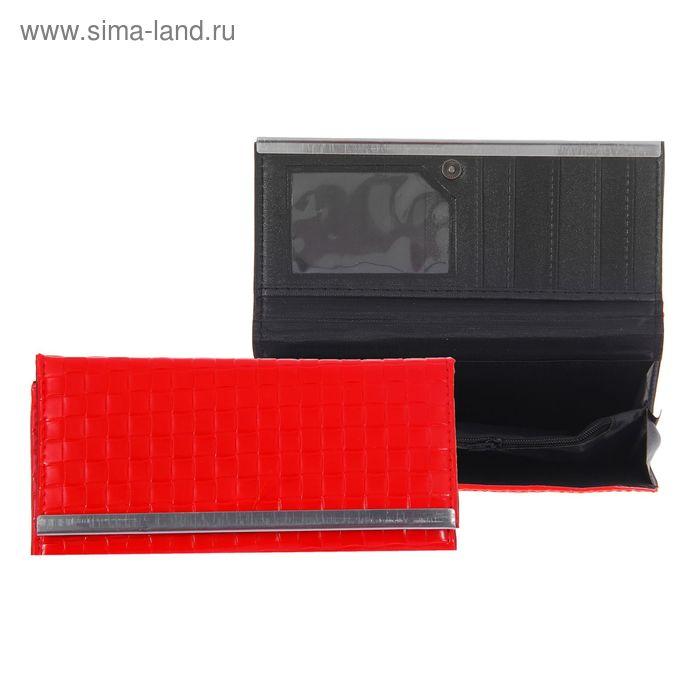 """Кошелёк женский """"Квадраты"""", 3 отдела, отдел для карт, красный"""