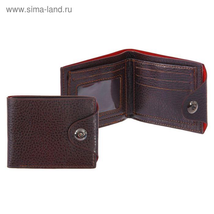 """Портмоне на магните """"Джон"""", 2 отдела, отдел для карт, отдел для SIM-карт, коричневый"""