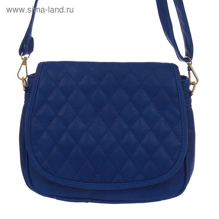 Сумка женская, 1 отдел, наружный карман, длинный ремень, синяя