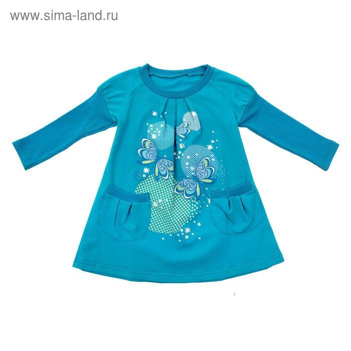 Платье для девочки, рост 86-92 см (52), цвет аквамарин (арт. Д 0192-П)