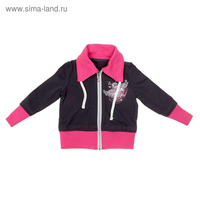 Спортивная куртка для девочки, рост 134 см (68), цвет тёмно-серый/фуксия (арт. Д 1945-П)