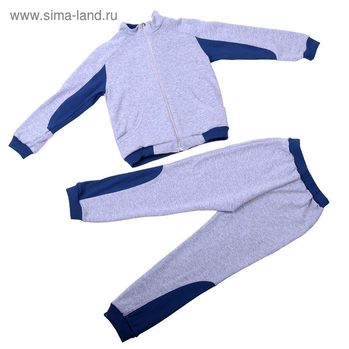 Комплект для мальчика (джемпер+штаны), рост 110-116 см (60), цвет серый меланж/джинсовый (арт. Д 15206/9-П)