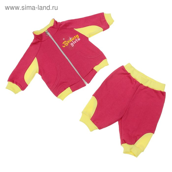 Комплект для девочки (джемпер+штанишки), рост 62-68 см (44), цвет фуксия+лимон Д 15206/8-П