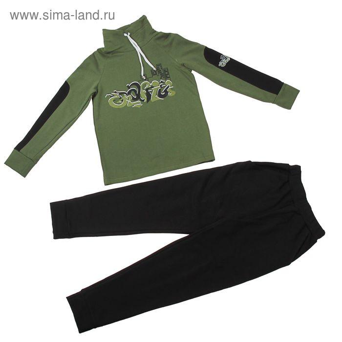 Комплект для мальчика (толстовка+штаны), рост 122-128 см (64), цвет хаки/чёрный (арт. Д 15190-П)