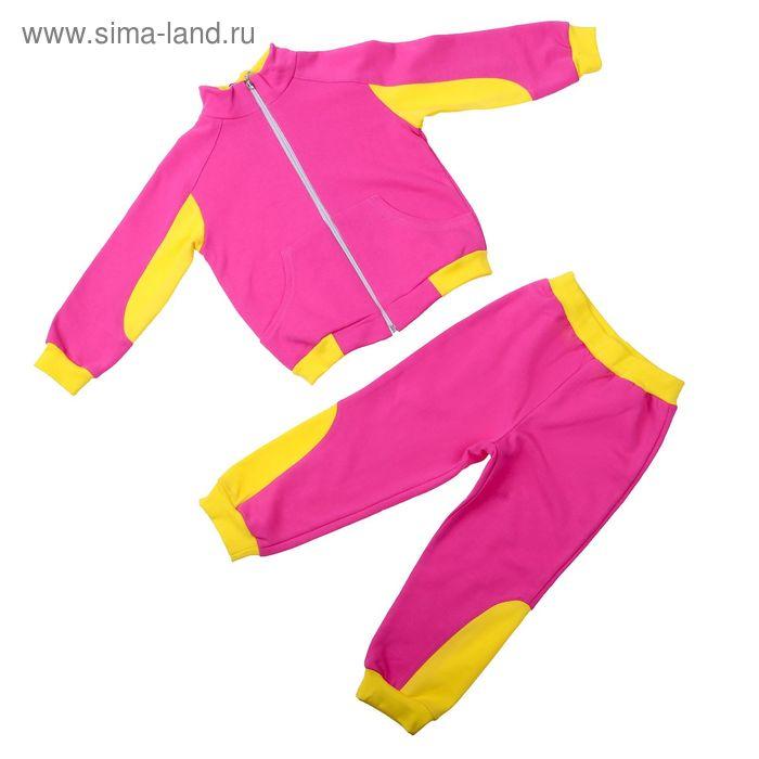 Комплект для девочки (джемпер+штаны), рост 98-104 см (56), цвет фуксия+лимон Д 15206/8-П