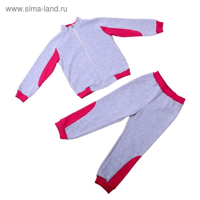 Комплект для девочки (джемпер+штаны), рост 110-116 см (60), цвет серый меланж/малиновый (арт. Д 15206/8-П)